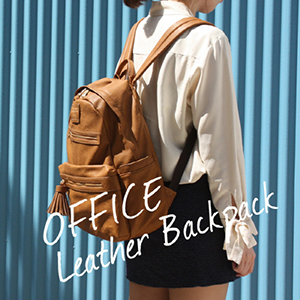 OFFICE LEATHER BACKPACK