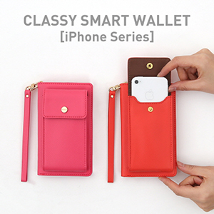 CLASSY SMART WALLET iPhone SERIES