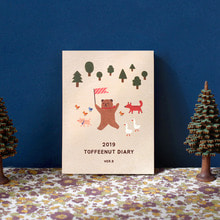 2019 TOFFEENUT DIARY VER.8