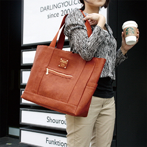OFFICE Leather Shopper Bag - 가죽 쇼퍼백
